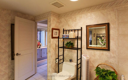 Bathroom - Kona Coast Resort at Keauhou Gardens, Unit 5-102