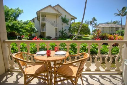 Lanai - Condo 111, Islander On The Beach