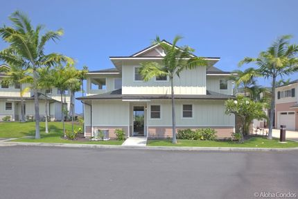 Entry Area - Townhome I 1, Na Hale O Keauhou