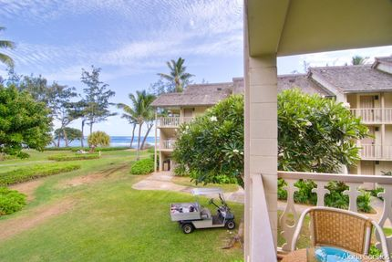 Lanai - Condo 222, Islander On The Beach